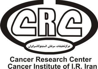 مرکز تحقیقات سرطان